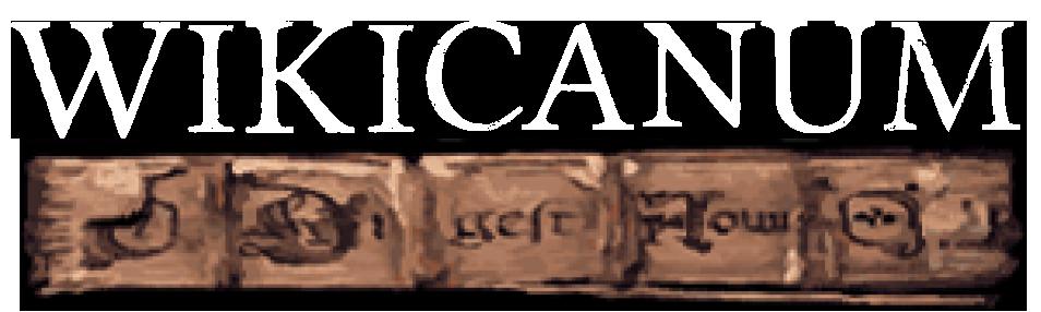 WikicanumLogo